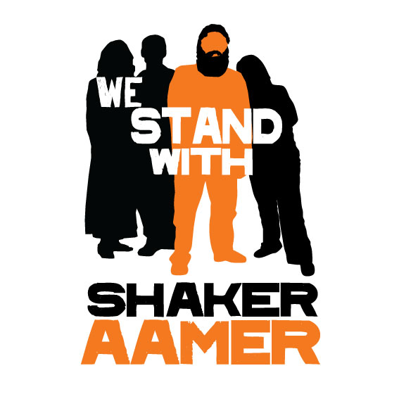 We Stand With Shaker: the logo for the campaign to secure the release  from Guantanamo of Shaker Aamer, the last British resident in the prison, launched on November 24, 2014.