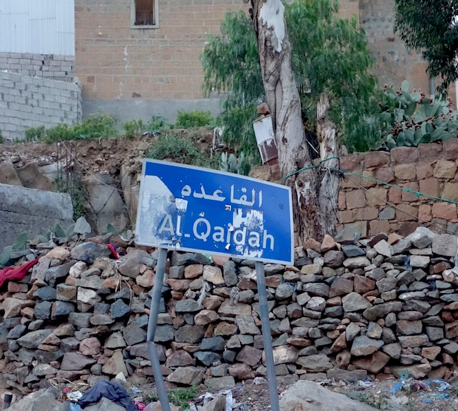 A sign for Al-Qaidah in Yemen, near where Guantanamo prisoner Emad Hassan lived. His knowledge of the place played a part in his 13-year imprisonment at Guantanamo (Photo: Justin Ames).