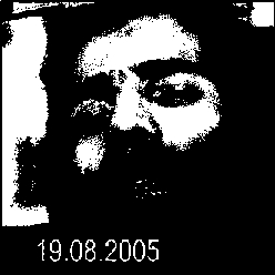 Bessam al-Dubaikey, in a photocopied photo from 2005 included in the classified US military documents (the Detainee Assessment Briefs) released by WikiLeaks in April 2011.