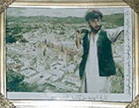 Jamal Naseer