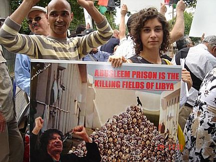 Protestors outside the Libyan embassy in London on the 13th anniversary of the Abu Salim prison massacre, June 29, 2009