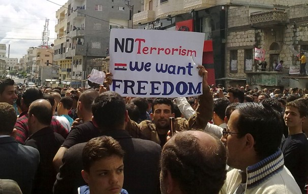 A mobile phone photo showing Syrian protesters taking part in a nationwide